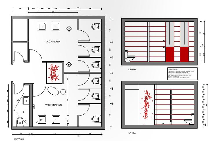 normes wc publics. Black Bedroom Furniture Sets. Home Design Ideas